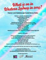 Heaven & Kaleidoscope Dates For 2014